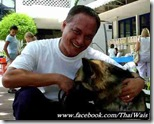 Fred A. Alimusa - Canine Behaviorist, Director - C.S.P. International