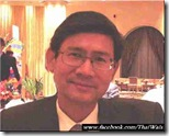 Pradap Pibulsonggram - Director-General - Department of Technical Cooperation - Ministry of Foreign Affairs